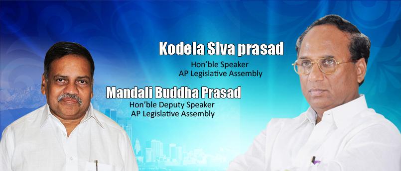 Kodela Sivaprasad & Mandali Buddha Prasad