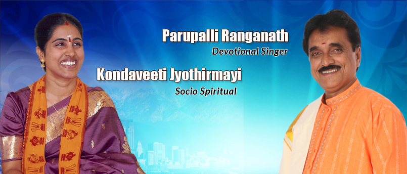 Ganapathi Sachidananda Swamy & Kondaveeti Jyothirmayi