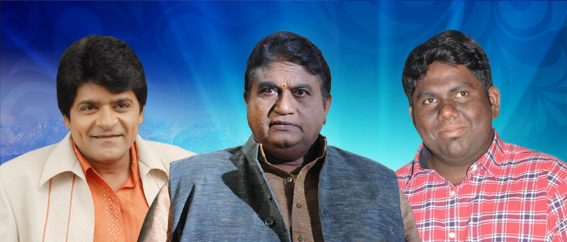 Ali, Jayaprakesh Reddy, Viva Harsha