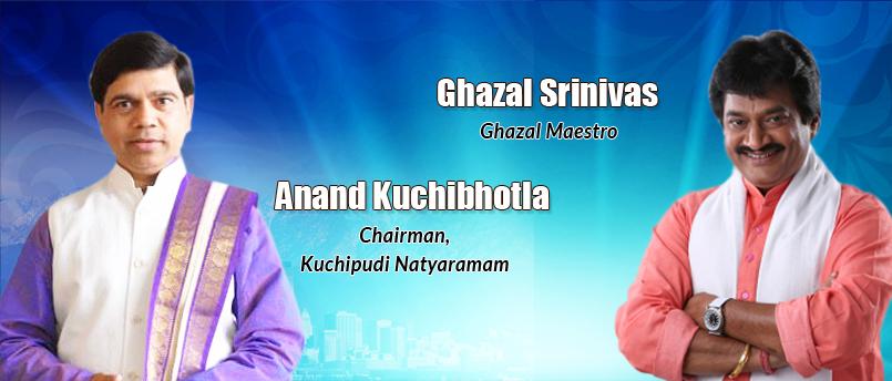 Ghazal Srinivas & Anand Kuchibhotla