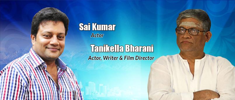 Sai Kumar & Tanikella Bharani